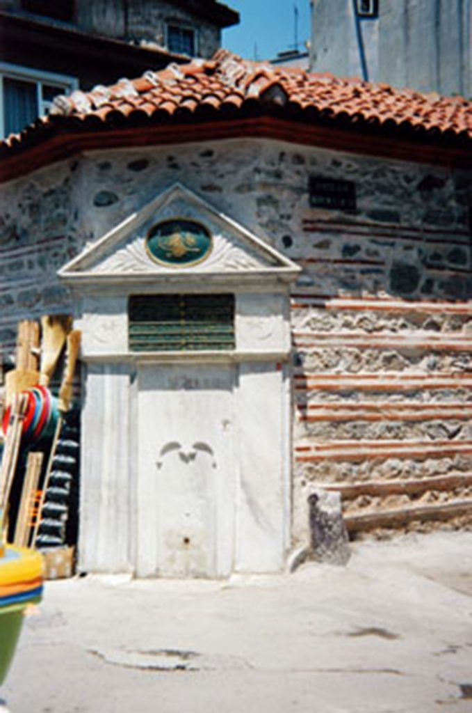 Üsküdar Yusuf Ziya Paşa Çeşmesi / Uskudar Yusuf Ziya Paşa Fountain