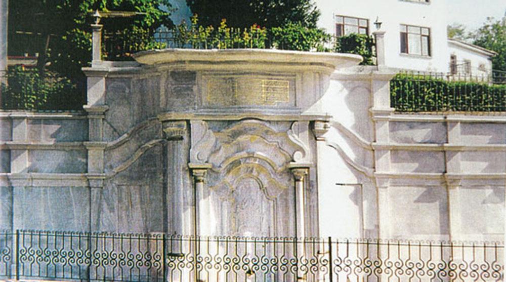 Üsküdar Hüseyin Avni Paşa Çeşmesi  / Uskuda Hüseyin Avni Paşa Fountain