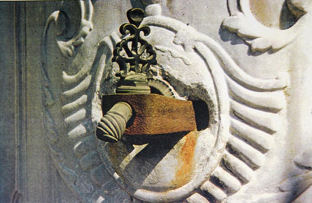 Üsküdar Hüseyin Avni Paşa Çeşmesi (detay) / Uskuda Hüseyin Avni Paşa Fountain (detail)